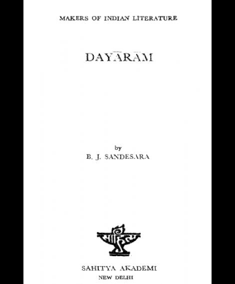 Dayaram (1742)