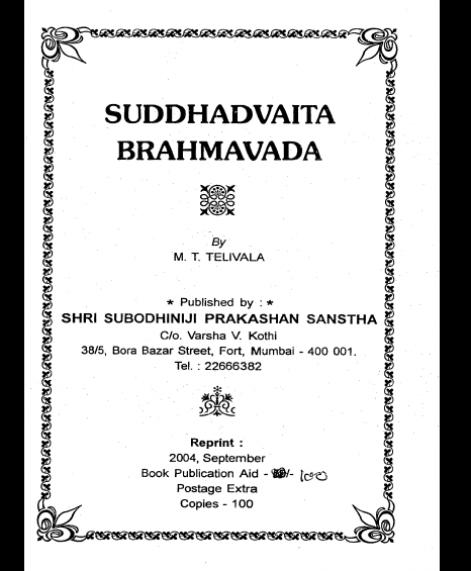 Shuddhadwait Bhrahmvad (1892)
