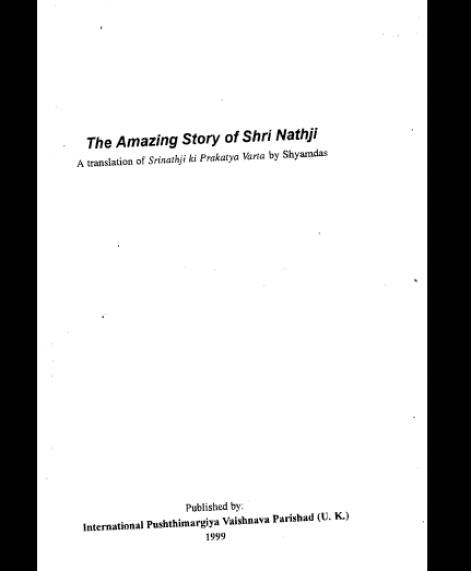 Amazing Story Of Shrinathji (1911)