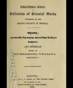 Anubhashyam (1931) 1