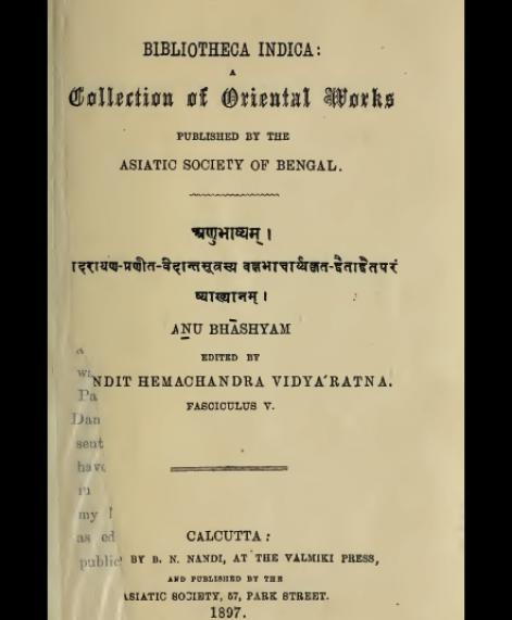 Anubhashyam (1931)