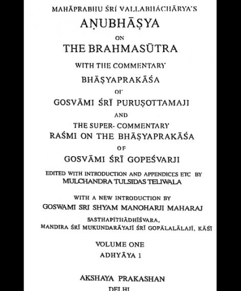 Anubhashyam (1932)