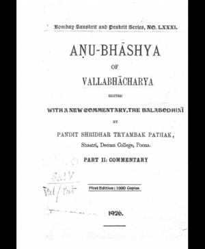 Anubhashya Of Vallabhacharya - 2 (1935)