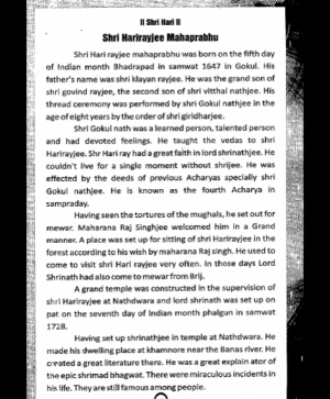 The Appeared talk of Lord Shrinathji (1938) 1