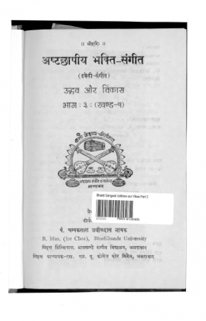 1945-2