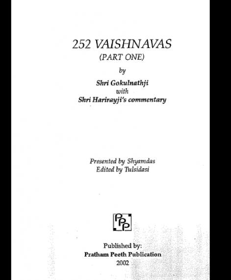 252 Vaishnavan Varta - 1 (1980)