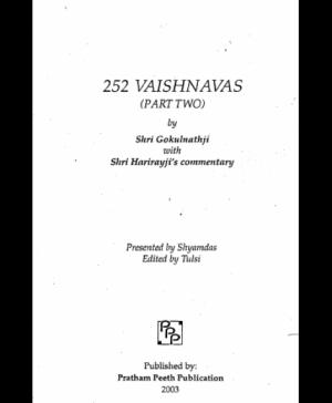 252 Vaishnavan Varta – 2 (1983) 1