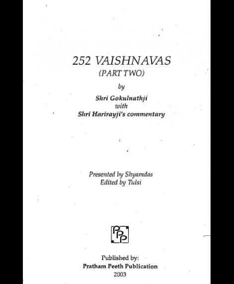 252 Vaishnavan Varta - 2 (1983)