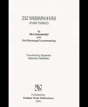 252 Vaishnavan Varta - 3 (1988)